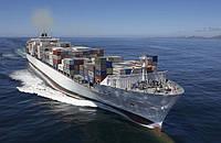 Страхование контейнеров