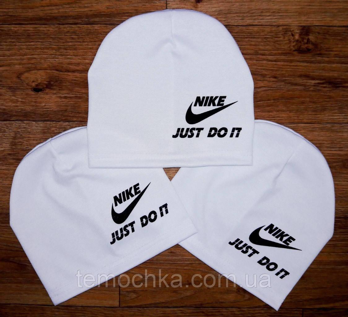Шапка шапочка спортивная детская для мальчика или девочки Найк Nike