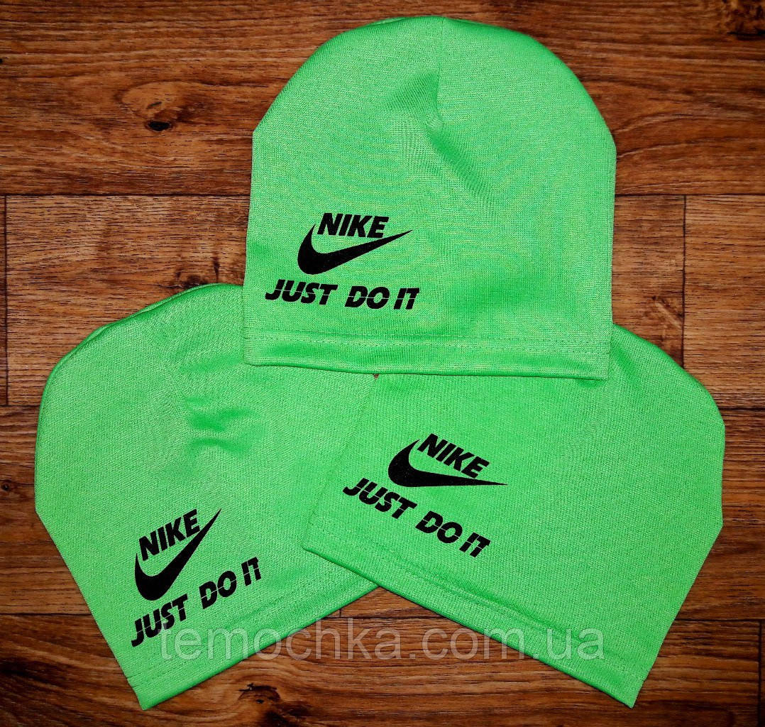 """Детские шапочки """"JUST DO IT"""" Nike"""