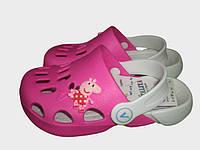 Детская цельнолитая обувь