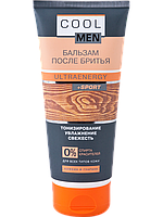 Бальзам после бритья 200мл ULTRAENERGY Cool Men