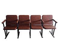 Кресло для актовых залов, 4места