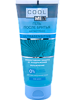 Гель после бритья 200мл ULTRASENSITIVE Cool Men