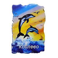 """Магнит из искусственного камня №5 """"Дельфины над водой"""" Коблево"""
