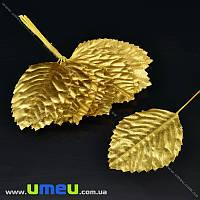 Листик розы на проволоке большой, 50х35, Золотистый, 1 шт (DIF-015480)