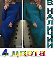 Женское стильное  Dress kod р.42,44,46,48 - графит