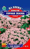 Семена Алиссум Горная сказка розовый 0,1 г