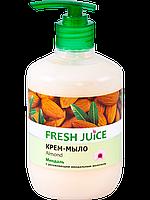 Жидкое крем-мыло с увлажняющим миндальным молочком Almond 460мл Fresh Juice, фото 1