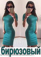 Женское стильное платье Николь 6 цветов р. 42,44,46,48, фото 1