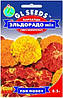 Семена бархатцев низкорослых Эльдорадо-микс 0,5 г
