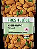 Жидкое крем-мыло дой-пак с увлажняющим миндальным молочком Almond 460мл Fresh Juice