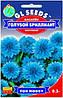 Семена Василек голубой бриллиант махровый 0,5 г