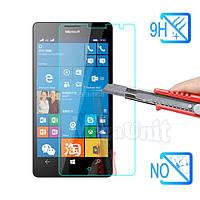 Защитное стекло для экрана Microsoft (Nokia) Lumia 950 XL твердость 9H, 2.5D (tempered glass)