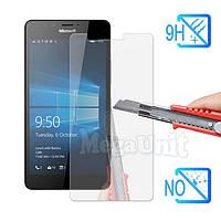 Защитное стекло для экрана Microsoft (Nokia) Lumia 950 твердость 9H, 2.5D (tempered glass)