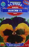 Семена фиалки (Виола) F1 Максим смесь велюр 0,1 г