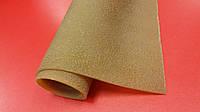 Профилактика листовая каучуковая PURE RUBBER 300х600х2.5 мм цв. бежевый