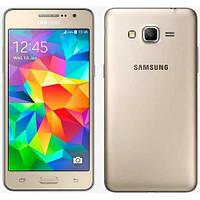 Защитное стекло для Samsung Galaxy Grand Prime G531 Противоударное!