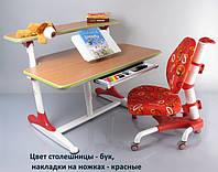 Детский стол Mealux BD-205 и полочка BD-PK5 (цвета разные)