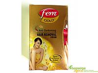 Крем для эпиляции , Fem Hair removal cream. Это очень быстрый способ избавиться от волос на Вашем теле.