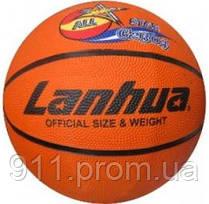 Мяч баскетбольный  LANHUA  №7, F2304