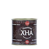 """Хна для бровей и био тату """"VIVA"""" коричневая 15 гр"""