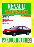 Renault Safrane Руководство по ремонту, эксплуатации и техобслуживанию