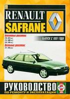 Renault Safrane Инструкция по эксплуатации, обслуживанию и ремонту