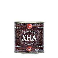 """Хна для бровей и био тату """"VIVA"""" коричневая 30 гр"""