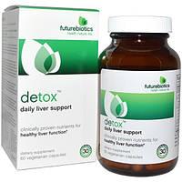 Detox Daily Liver Support  60 капс Ежедневный детокс печени, гепатопротектор очищение печени FutureBiotics USA