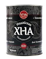 """Хна для бровей и био тату """"VIVA"""" черная 60 гр"""
