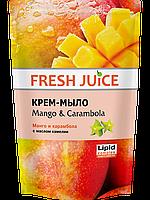 Жидкое крем-мыло дой-пак Mango&Carambola 460мл Fresh Juice, фото 1