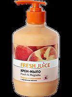 Жидкое крем-мыло с глицерином Peach & Magnolia 460мл Fresh Juice, фото 1