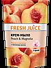 Жидкое крем-мыло дой-пак Peach & Magnolia 460мл Fresh Juice