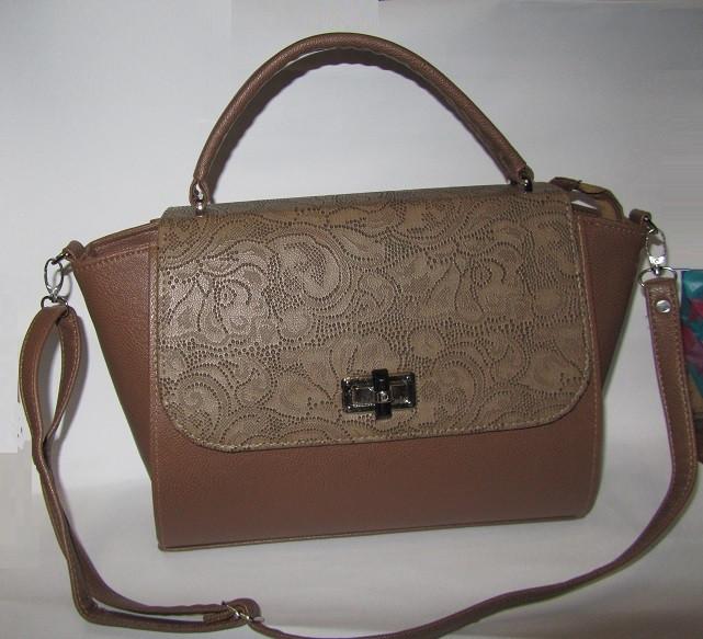 dae21945311e Сумка портфель женская через плечо - Интернет-магазин