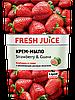 Жидкое крем-мыло дой-пак Strawberry&Guava 460мл Fresh Juice
