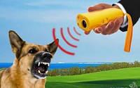 Ультразвуковой отпугиватель собак Super Ultrasonic AD - 100 ( Супер Ультрасоник )