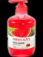 Жидкое крем-мыло с глицерином Watermelon (арбуз) 460мл Fresh Juice, фото 1