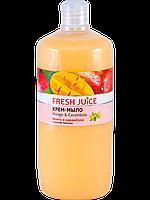 Жидкое крем-мыло Mango&Carambola 1000мл Fresh Juice, фото 1