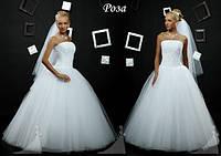 """Свадебное платье модель """"Роза"""""""