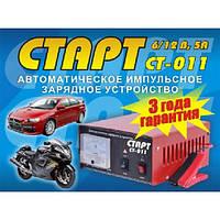 Зарядное устройство Старт СТ 011