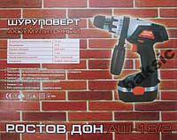 Шуруповерт аккумуляторный РостовДон АШ-18/2