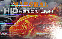 HID Xenon  Marshal H4HL 6000K