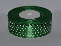 Атласная лента в горошек 2,5 см (23 м), цвет - зелёный