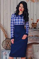 Стильное деловое платье Бэкки