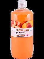 Жидкое крем-мыло с глицерином Peach (персик) 1000мл Fresh Juice