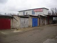 Помещение под склад, СТО. производство. боксы, офисы