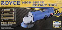 Угловая шлифовал. машина (болгарка) Royce RDG-500S