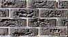 Плитка цементная ручной работы цвет Бельгийский №5 размер 240х15х71мм