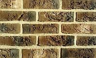Плитка цементная ручной работы цвет Бельгийский №4 размер 240х15х71мм
