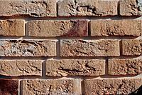 Плитка цементная ручной работы цвет Бельгийский №10 размер 240х15х71мм